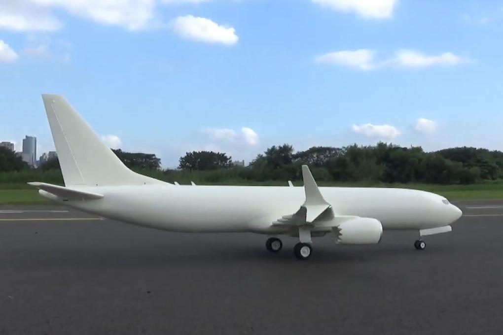 AL37 Airliner 70mm Twin EDF Jet - PNP