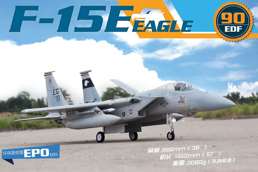 Freewing F-15C Eagle Super Scale High Performance 90mm EDF Jet