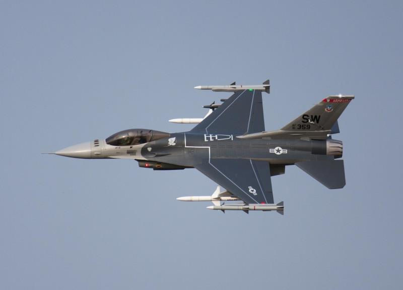 Freewing F-16C Super Scale 90mm EDF Jet PNP RC airplane